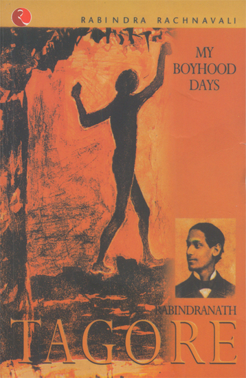 boyhood with gurdjieff essay Psychological exercises and essays (combined edition) c s nott teachings of  gurdjieff – a pupil's journal journey  fritz peters boyhood with gurdjieff.