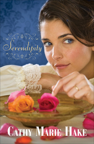 Serendipity (Only In Gooding Book #5) - cover