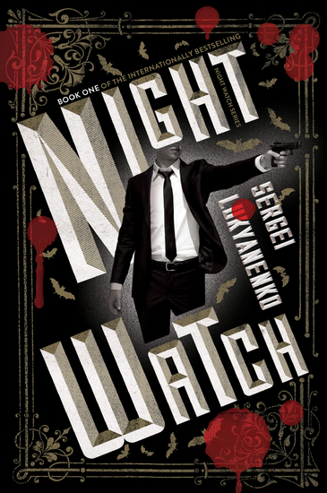 Night Watch - Book One - cover