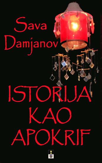 Istorija kao apokrif - cover