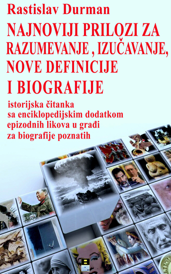 Najnoviji prilozi za razumevanje izucavanje nove definicije i biografije - cover