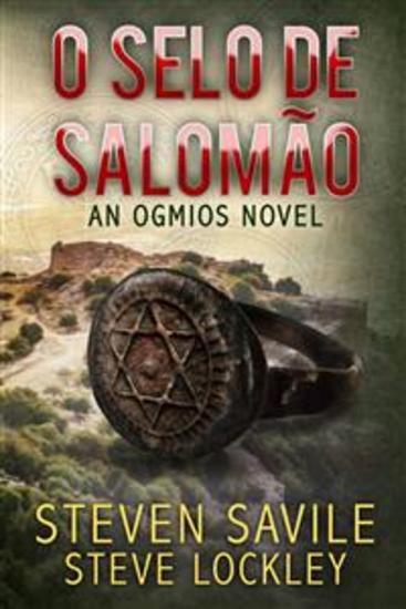 O Selo De Salomão - cover