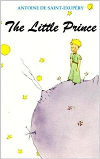 The Little Prince (Illustrated) - cover