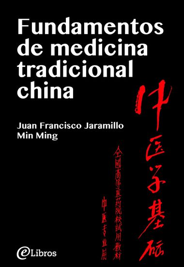 Fundamentos de medicina tradicional china - cover