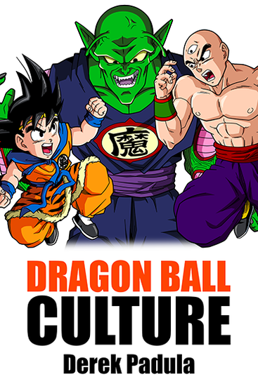Dragon Ball Culture Volume 5 - Demons - cover