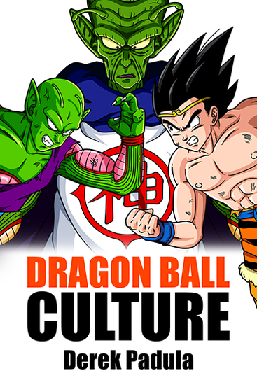 Dragon Ball Culture Volume 6 - Gods - cover
