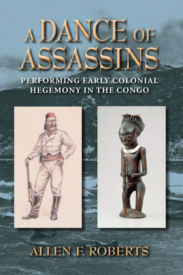 colonialism in the congo essay New imperialism in africa and asia: culture and colonialism i congo as belgian africa the partition of africa partition of asia title: new imperialism in.