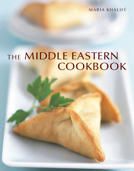 Middle Eastern Cookbook - cover