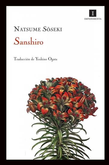 Sanshiro - cover