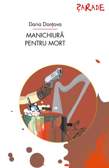 Manichiură pentru mort - cover