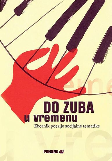 Do zuba u vremenu - cover