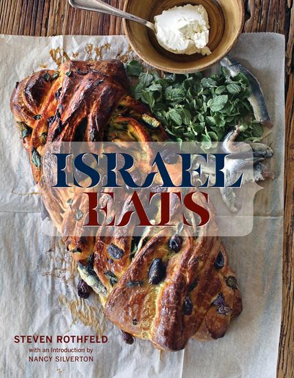Israel Eats - cover