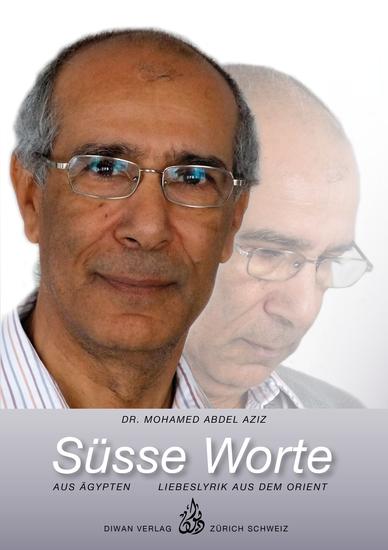 Süsse Worte aus Ägypten - Liebeslyrik aus dem Orient - cover