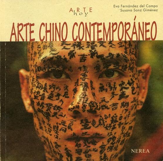 Arte chino contemporáneo - cover