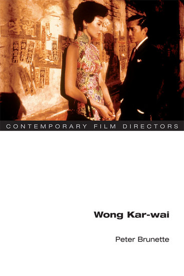 Wong Kar-wai - cover