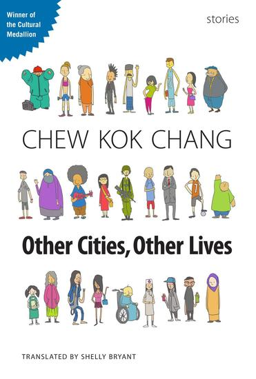 Other Cities Other Lives - cover