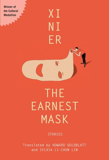 The Earnest Mask - cover