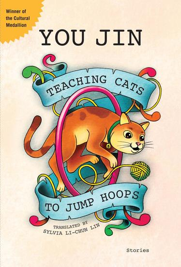Teaching Cats to Jump Hoops - cover