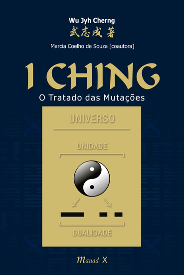I Ching - cover