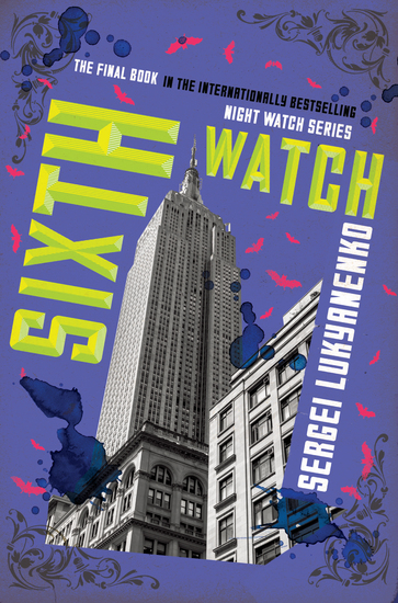 Sixth Watch - cover