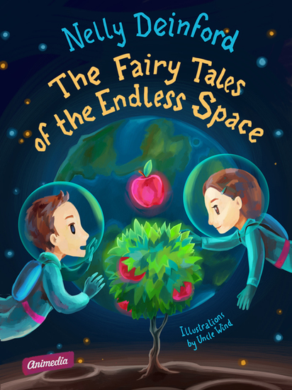 The Fairy Tales of the Endless Space - Illustrated Edition - cover