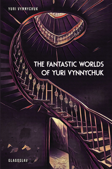 The Fantastic Worlds of Yuri Vynnychuk - cover