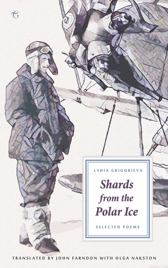 Shards from the Polar Ice - Selected Poems - cover