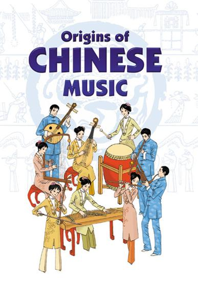 Origins of Chinese Music - cover