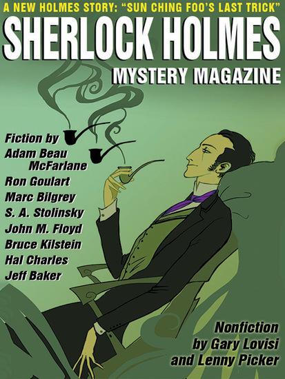 Sherlock Holmes Mystery Magazine #8 - cover