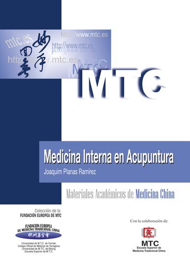 Medicina Interna en Acupuntura - Materiales Académicos de Medicina China - cover
