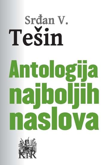 Antologija najboljih naslova - cover