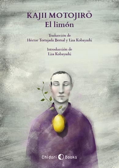 El limón - cover