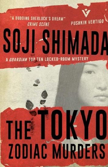 The Tokyo Zodiac Murders - cover