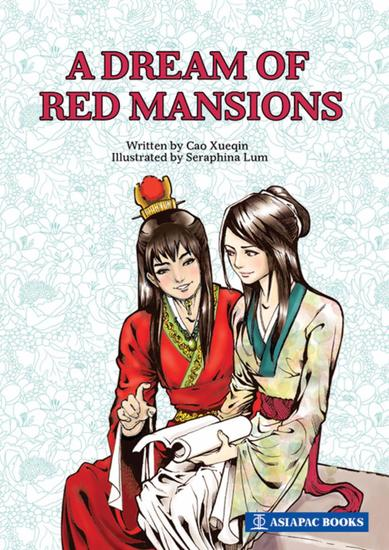 A Dream of Red Mansions - cover