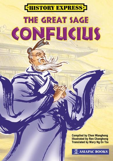 The Great Sage Confucius - cover