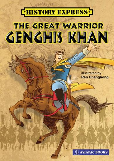 The Great Warrior Genghis Khan - cover
