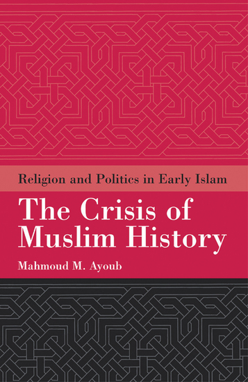 islam muslims and the us essays on religion and politics Political islam: theory and reality or bringing their religion into politics and governance -- except us muslims you can't mix politics and religion all the.