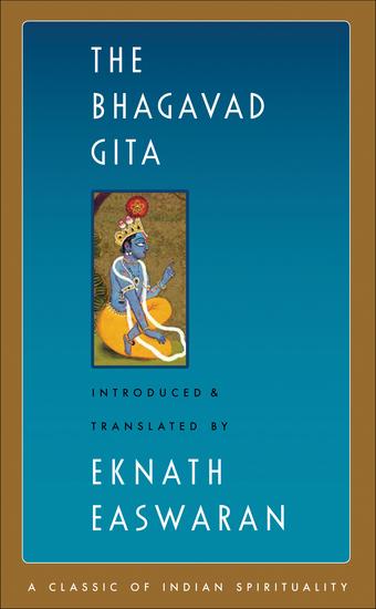 The Bhagavad Gita - cover