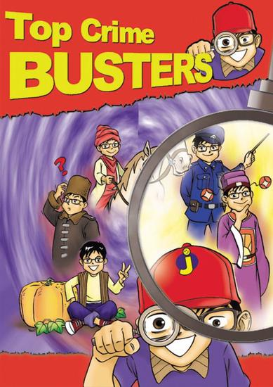 Top Crime Busters - cover