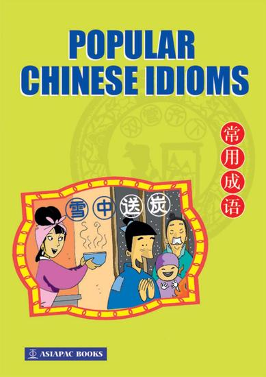Popular Chinese Idioms - cover