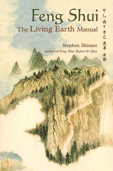 Feng Shui: The Living Earth Manual - The Living Earth Manual - cover