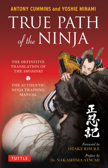 True Path of the Ninja - The Definitive Translation of the Shoninki (An Authentic Ninja Training Manual) - cover