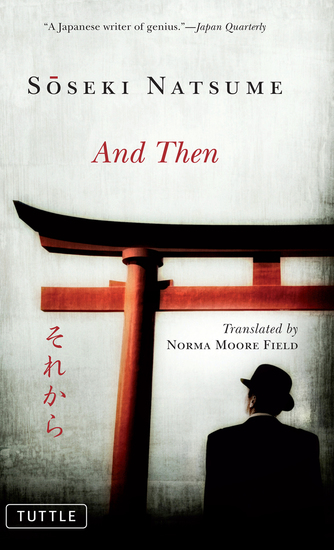 And Then - cover