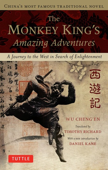 The Monkey King's Amazing Adventure - A Journey to the West in Search of Enlightenment - cover