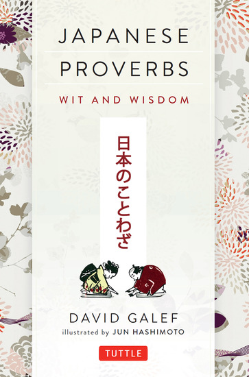 Japanese Proverbs - Wit and Wisdom: 200 Classic Japanese Sayings and Expressions in English and Japanese text - cover