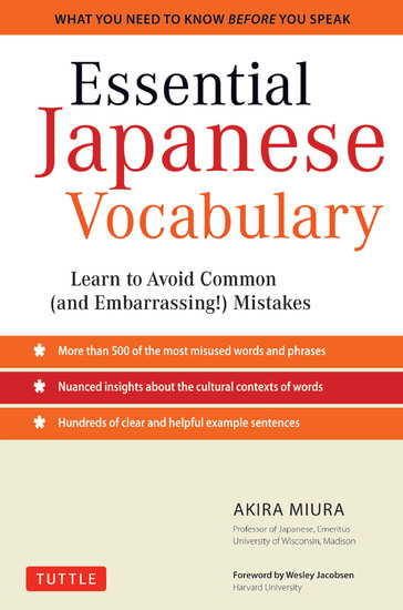 Essential Japanese Vocabulary - Learn to Avoid Common (and Embarrassing!) Mistakes: Learn Japanese Grammar and Vocabulary Quickly and Effectively - cover