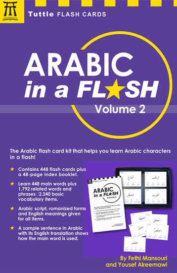 Arabic in a Flash Volume 2 - cover