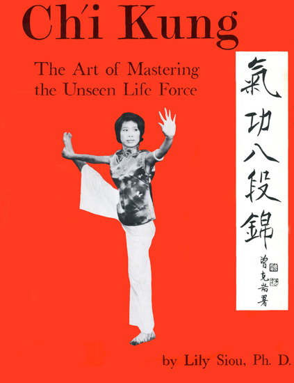 Ch'i Kung - The Art of Mastering the Unseen Life Force - cover