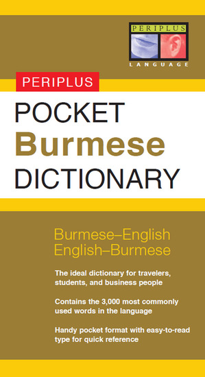 Pocket Burmese Dictionary - Burmese-English English-Burmese - cover