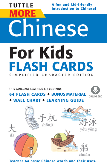 More Chinese for Kids Flash Cards Simplified - [Includes 64 Flash Cards Downloadable Audio Wall Chart & Learning Guide] - cover